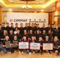 MMA(中国)国际教练员培训
